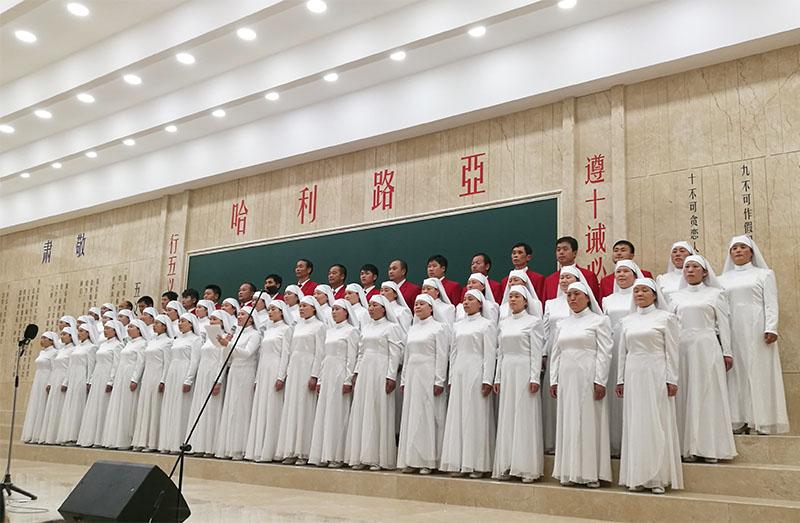真耶稣教会百年庆典唱诗班献诗